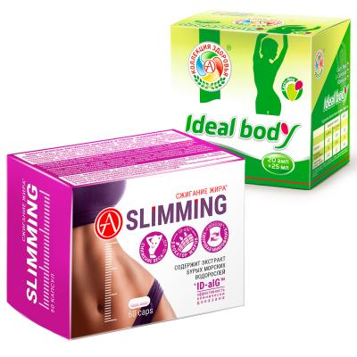 "Набор ""SLIMMING + Ideal Body"""